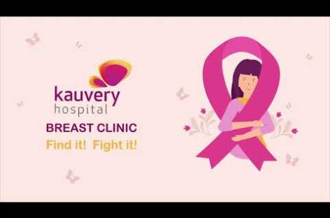 IN Kauvery Breast Clinic : Breast Self Examination