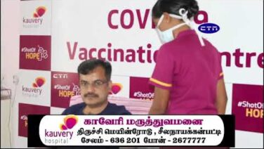 Kauvery Hospital Salem | COVID-19 Vaccination