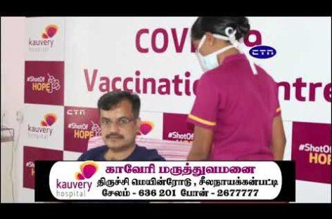 Kauvery Hospital Salem | COVID-19 Vaccination