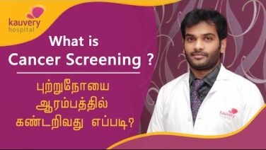 What are the Cancers to be screened regularly in Women & Men?